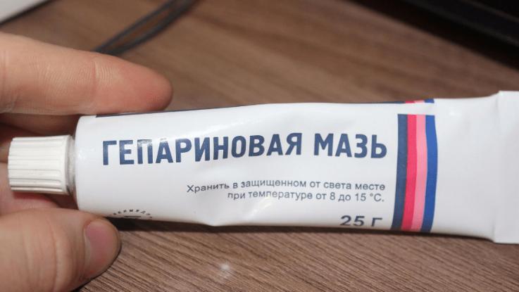 Какой эффект гепариновой мази необходим при лечении геморроя