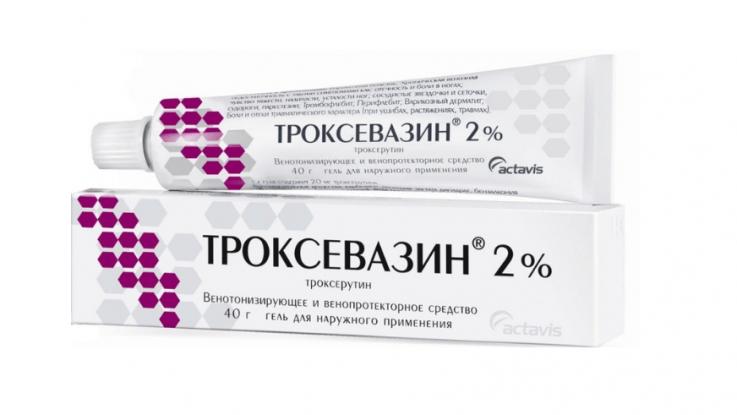 Мазь от геморроя Троксевазин